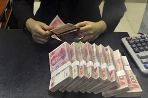 China's yuan firms, Central Bank suspected of intervening offshore - The Financial Express